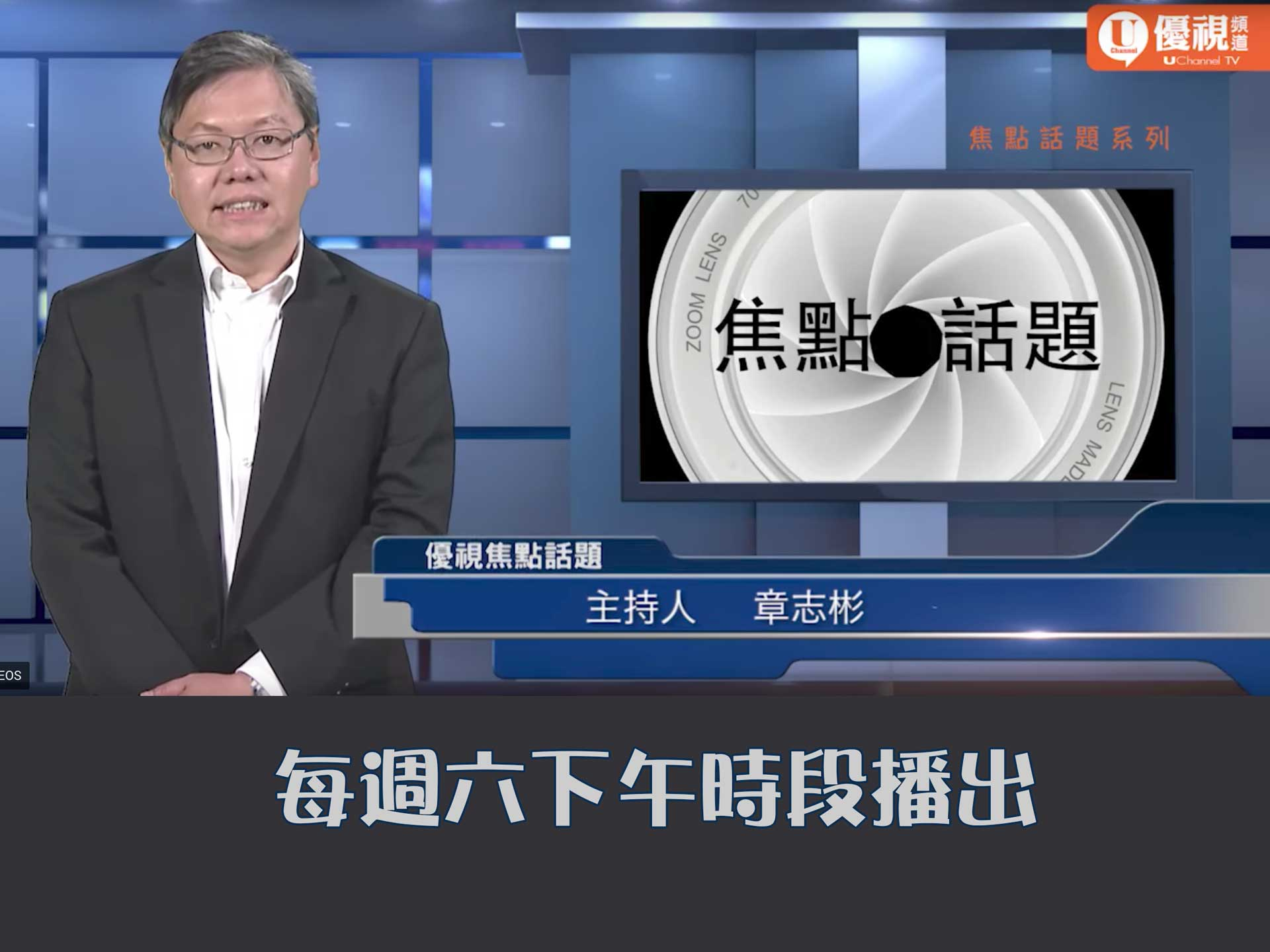 Focus News